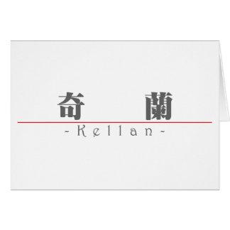 Chinese name for Kellan 22362_3.pdf Card
