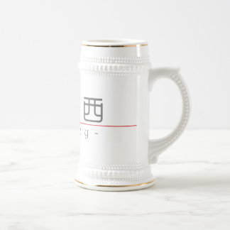 Chinese name for Kelsey 21253_0.pdf Beer Stein