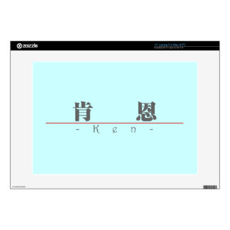 """Chinese name for Ken 20672_3.pdf Decal For 15"""" Laptop"""