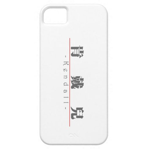 Chinese name for Kendall 21122_3.pdf iPhone 5 Cases