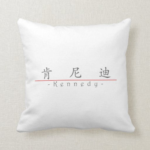 Chinese name for Kennedy 21089_1.pdf Throw Pillow