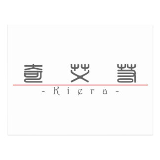 Chinese name for Kiera 21482_0.pdf Postcard