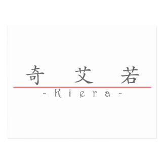 Chinese name for Kiera 21482_1.pdf Postcard
