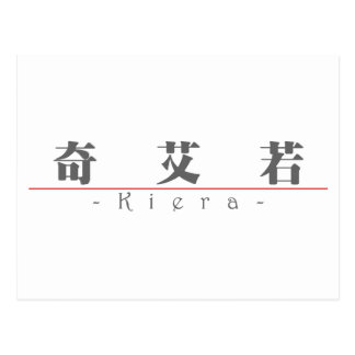 Chinese name for Kiera 21482_3.pdf Postcard