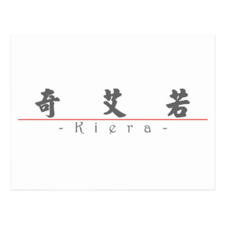 Chinese name for Kiera 21482_4.pdf Postcard