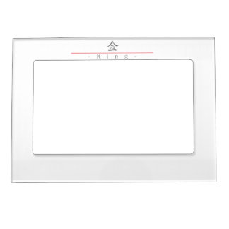 Chinese name for King 20680_1.pdf Magnetic Picture Frames