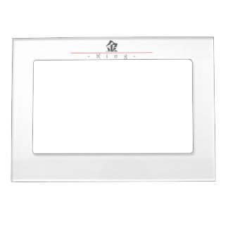 Chinese name for King 20680_3.pdf Magnetic Photo Frame