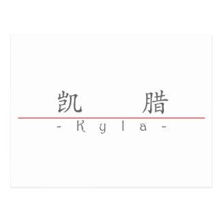 Chinese name for Kyla 21284_1.pdf Postcard