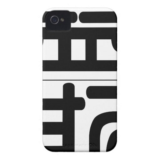 Chinese name for Lance 20684_0.pdf iPhone 4 Case