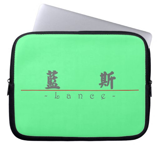 Chinese name for Lance 20684_4.pdf Computer Sleeve