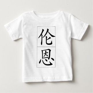 Chinese name for Len 20688_1.pdf Baby T-Shirt