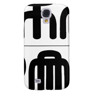Chinese name for Lena 20203_0.pdf Samsung S4 Case