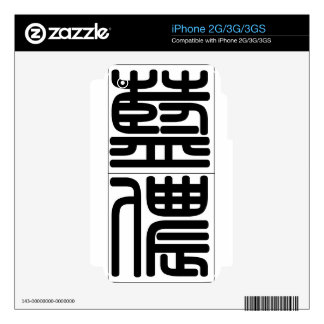 Chinese name for Lennon 20689_0.pdf Skins For The iPhone 3GS
