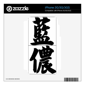 Chinese name for Lennon 20689_4.pdf iPhone 3GS Skin