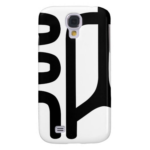 Chinese name for Leonard 20691_0.pdf Galaxy S4 Cover