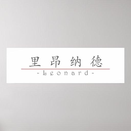 Chinese name for Leonard 20691_1.pdf Print