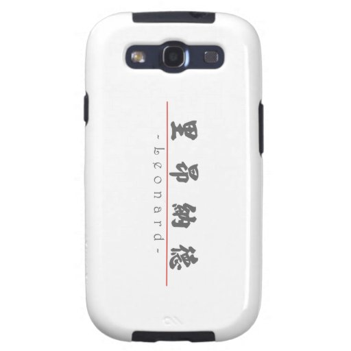 Chinese name for Leonard 20691_4.pdf Galaxy S3 Cover