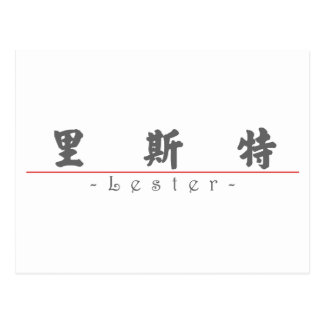 Chinese name for Lester 20694_4.pdf Postcard