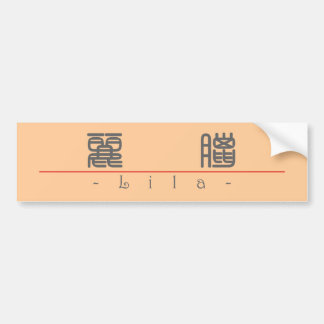 Chinese name for Lila 21162_0.pdf Bumper Sticker