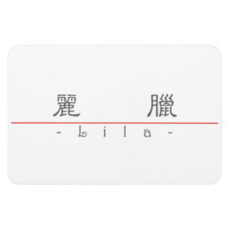 Chinese name for Lila 21162_2.pdf Magnet