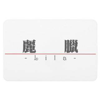 Chinese name for Lila 21162_3.pdf Magnet