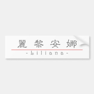 Chinese name for Liliana 21114_2.pdf Bumper Sticker