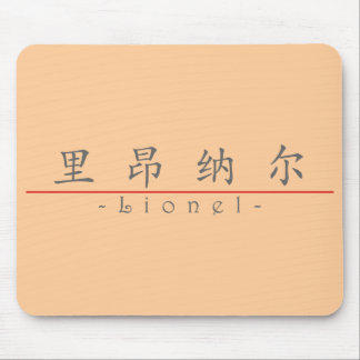 Chinese name for Lionel 20697_1.pdf Mouse Pad