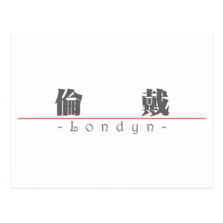 Chinese name for Londyn 21207_3.pdf Postcard