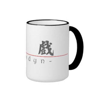 Chinese name for Londyn 21207_4.pdf Coffee Mug