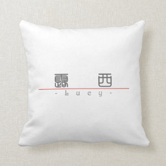 Chinese name for Lucy 20215_0.pdf Pillows