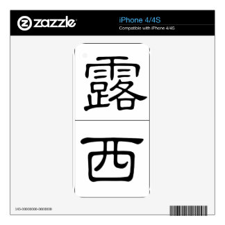 Chinese name for Lucy 20215_2.pdf iPhone 4 Decals