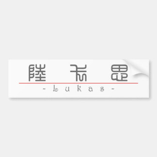 Chinese name for Lukas 22248_0.pdf Car Bumper Sticker