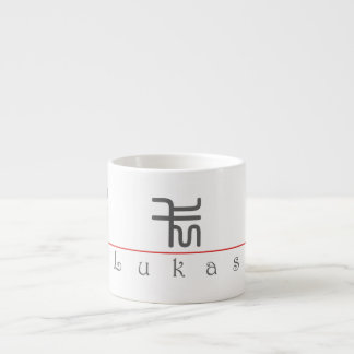 Chinese name for Lukas 22248_0.pdf Espresso Cups