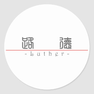 Chinese name for Luther 20701_0.pdf Sticker