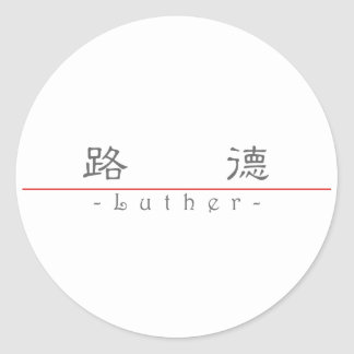 Chinese name for Luther 20701_2.pdf Round Stickers
