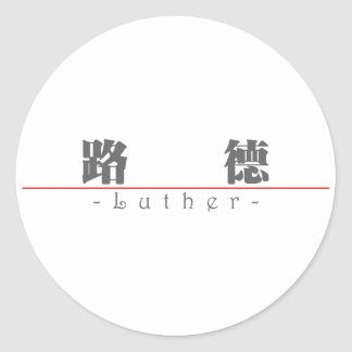 Chinese name for Luther 20701_3.pdf Round Sticker
