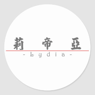 Chinese name for Lydia 20216_4.pdf Classic Round Sticker