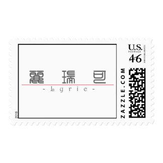 Chinese name for Lyric 21324_0 pdf Postage