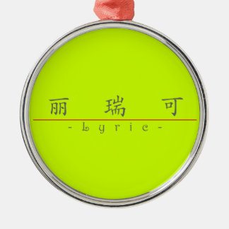 Chinese name for Lyric 21324_1.pdf Christmas Tree Ornaments