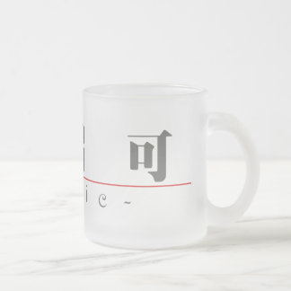Chinese name for Lyric 21324_3.pdf Frosted Glass Coffee Mug