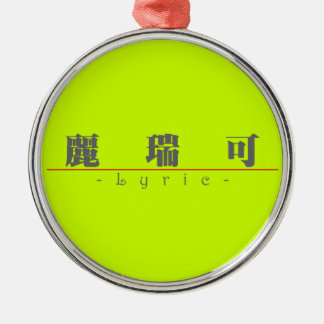 Chinese name for Lyric 21324_3.pdf Ornament