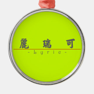 Chinese name for Lyric 21324_4.pdf Christmas Tree Ornaments