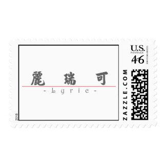 Chinese name for Lyric 21324_4 pdf Postage