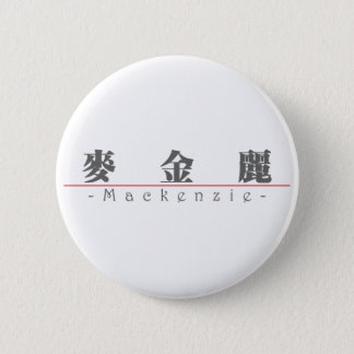 Chinese name for Mackenzie 21067_3.pdf Button