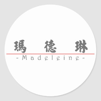 Chinese name for Madeleine 21318_4.pdf Classic Round Sticker