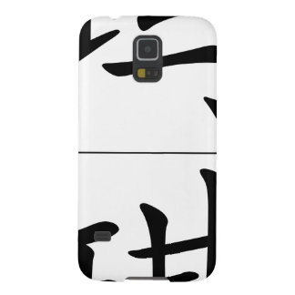 Chinese name for Madge 20220_1.pdf Galaxy S5 Cover