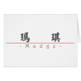 Chinese name for Madge 20220_4.pdf Greeting Card