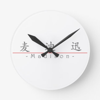 Chinese name for Madison 21007_1.pdf Clock