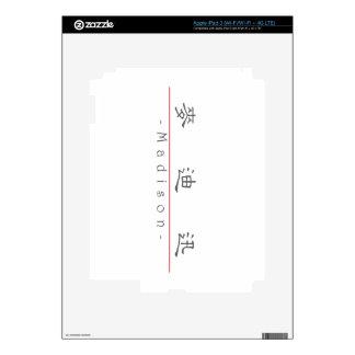 Chinese name for Madison 21007_2.pdf iPad 3 Skin