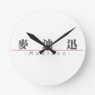 Chinese name for Madison 21007_3.pdf Clock